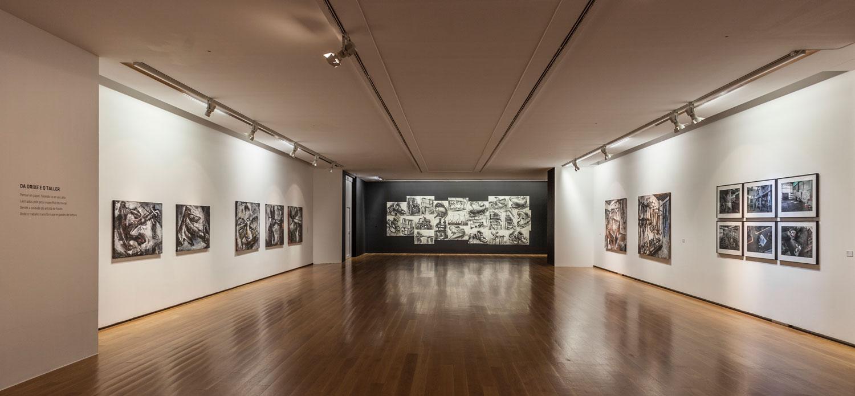 Foto de sala en MARCO - Galería 1